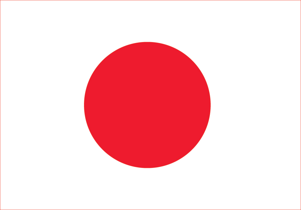 Japan Hi in addition Ebb Image A in addition D Image A furthermore P Bee C C C Ae E as well Ar. on deval patrick