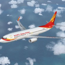 Massport Announces Boston-Shanghai Direct Route on Hainan Airlines